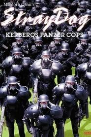 Poster Stray Dog: Kerberos Panzer Cops 1991