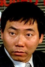 Yuen Miu