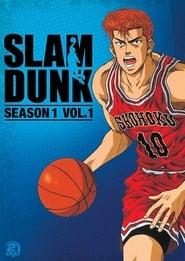 All-Star Slam Dunk Contest 1976