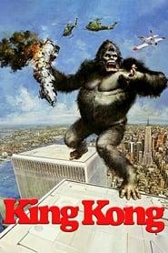უყურე King Kong