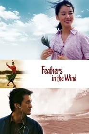 Image Feathers in the Wind