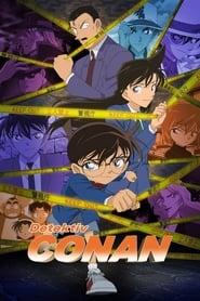 Detetive Conan