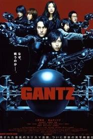 Gantz: Génesis (Gantz: Parte 1)