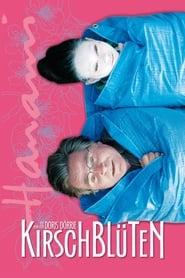 Kirschblüten – Hanami (2008)