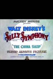 The China Shop