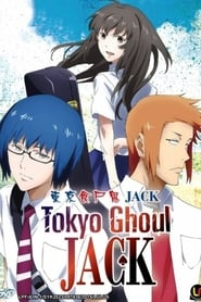Tokyo Ghoul: Jack – OVA
