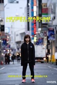 Heisei Masumi Last Night Fever (2021)