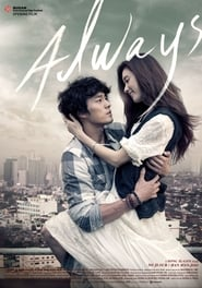 Always (Korean) Full Movie HD (2011) ENG SUB