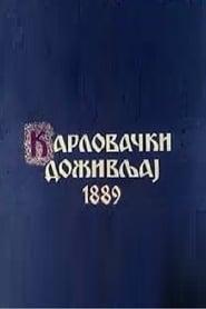 Karlovački doživljaj 1889 1983