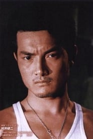 Tetsuo Teri