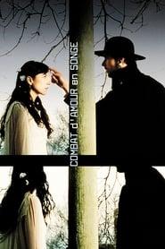 Combat d'amour en songe (2000)