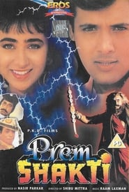 Watch Prem Shakti 1994 Full Movie