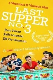 Last Supper No. 3 2009