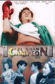 El gran campeón 1949
