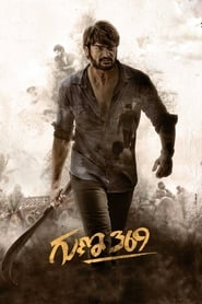 Guna 369 (2019) Hindi Dubbed