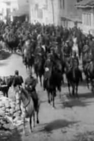 Дефиле на воен оркестар, кочии и коњаници 1908