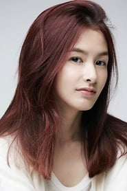 Photo de Kang Hye-jung Yeo-il