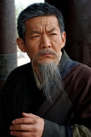 Zhou Bo