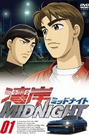 Wangan Midnight: Temporada 1
