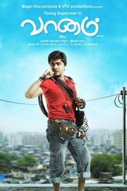 வானம் (2011)