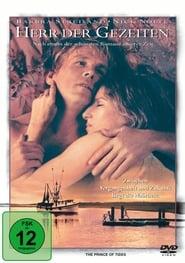 Herr der Gezeiten (1991)