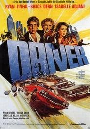 Gucke Driver