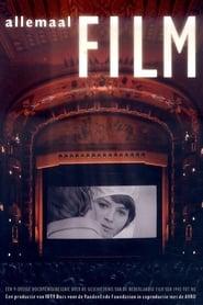 Allemaal FILM 2007