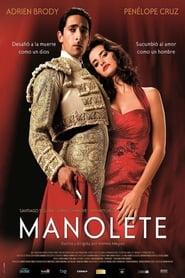 Манолете (2008)