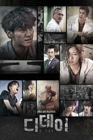 D-Day Season 1 Episode 10