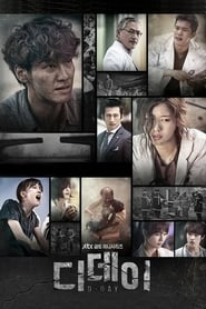 D-Day Season 1 Episode 11