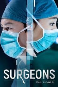 Surgeons 2017 HD | монгол хэлээр