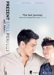 Present Still Perfect (2020)