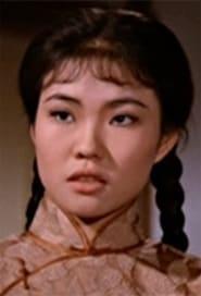 Angela Yu Chien