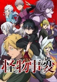 Kemono Jihen - Season 1 : The Movie | Watch Movies Online