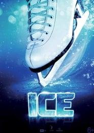 ყინული / Ice (Лёд)