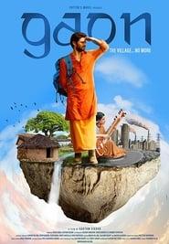 Gaon movie
