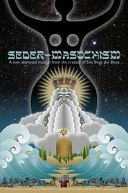 مشاهدة فيلم Seder-Masochism مترجم