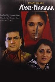 Khal-Naaikaa 1993
