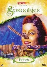 Studio 100 Sprookjes Musicals - Pinokkio