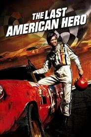უკანასკნელი ამერიკელი გმირი / The Last American Hero