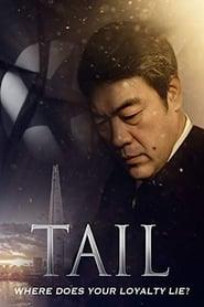 Tail (2018) Zalukaj Online