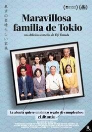 Verano de una familia de Tokio (Kazoku wa tsuraiyo 2)