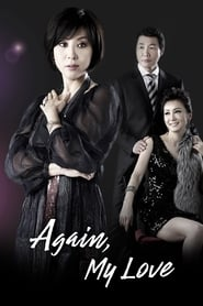 Again, My Love (2009)