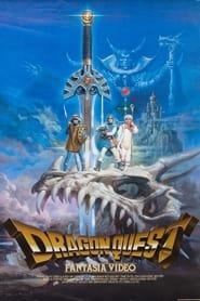 Dragon Quest Fantasia Video