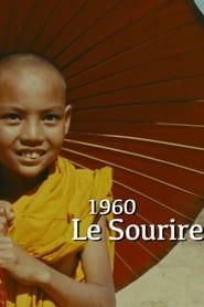 Voir Le Sourire en streaming complet gratuit   film streaming, StreamizSeries.com