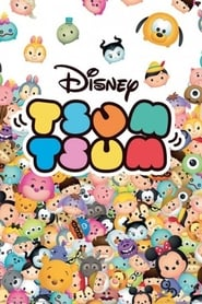 Tsum Tsum 2015