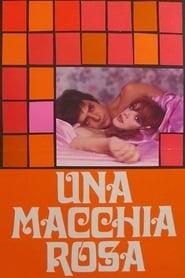 Una macchia rosa 1970