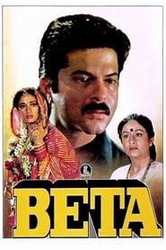 Beta 1992