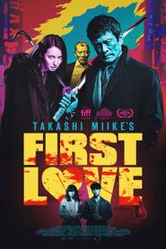 First Love (Hatsukoi)