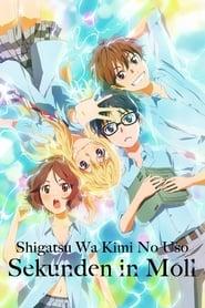 Shigatsu wa Kimi no Uso - Sekunden in Moll